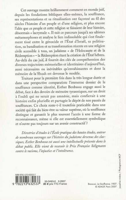 cadre_La_Souffrance_2